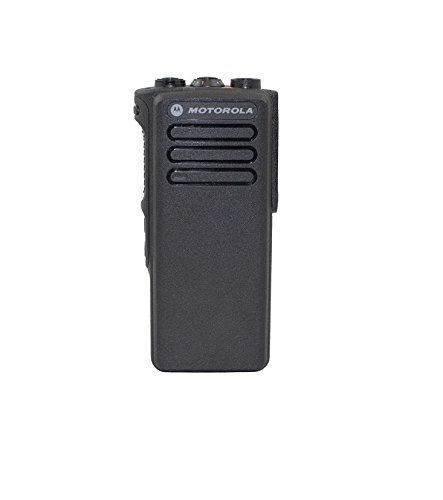 Motorola XPR7350 housing PMLN6111 with port dust cover, decal and (Housing Dust)