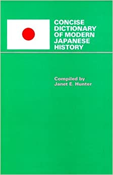 Book Concise Dictionary of Modern Japanese History by Hunter (1992-07-01)