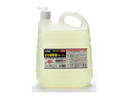 業務用洗剤 サンユウまな板リフレッシュ 5LX4本入り B008T4CKZW