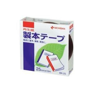 (業務用100セット) ニチバン 製本テープ/紙クロステープ 〔25mm×10m〕 BK-25 黒 ×100セット   B075BJ9LTM