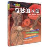 Download Wonderful body(Chinese Edition) pdf