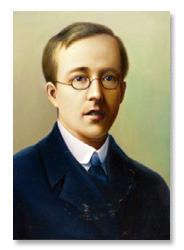 Image result for Gustav Holst photos