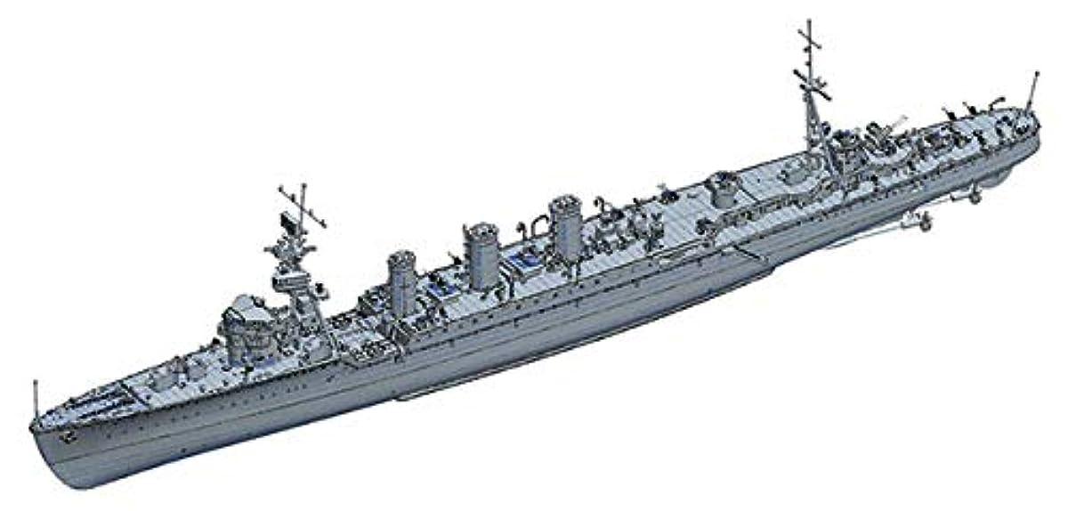[해외] 【특전】pos/700 함NEXT시리즈NO.18 일본 해군경 순양함퍼터마1944년/첩1 호작전 프라모델