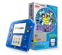 ニンテンドー2DS本体『ポケットモンスター 青』限定パックの商品画像