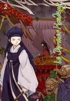 Le Dernier Moudang, Tome 2 : par Young-Bin Kim