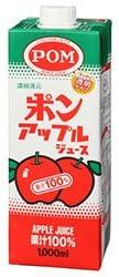えひめ飲料 POM(ポン) アップルジュース 1000ml紙パック×12(6×2)本入×(2ケース)