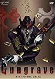 Gungrave Beyond the Grave Volumes 1-3