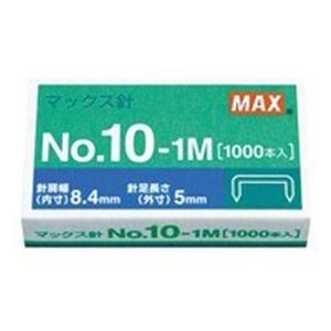 生活日用品 (業務用30セット) ホッチキス針NO.10-1M 1000本 20個 MS91187 ×30セット B074MLQ36W