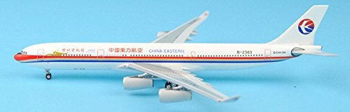 knlr-aeroclassics-china-eastern-airlines-a340-300-b-2383-flight-no-1400-century