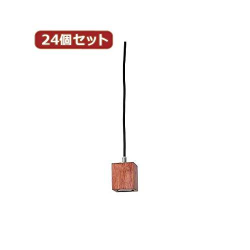 YAZAWA 24個セット ウッドヌードペンダントライト(ダクトプラグタイプ) Y07ICLX60X06DWX24 家電 生活家電 照明 14067381 [並行輸入品] B07K33P7C8