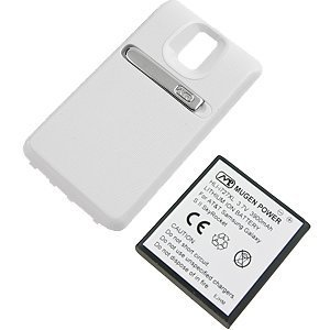 Mugen Power Extended Battery w/ Battery Cover for Samsung Galaxy S II Skyrocket i727, White