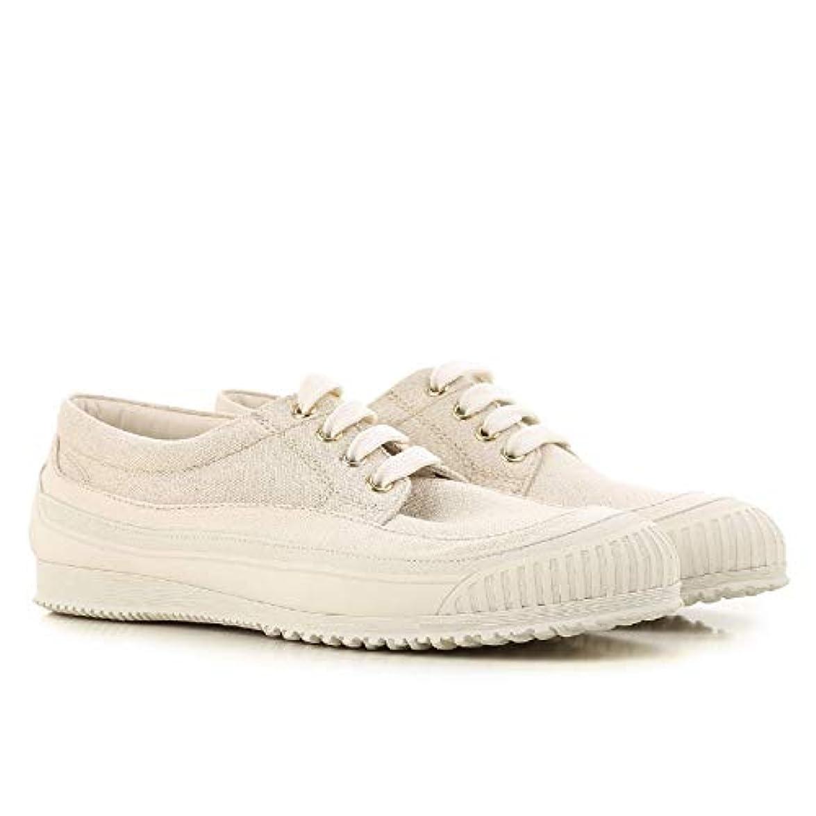 Hogan Sneakers Donna In Tessuto Beige Chiaro