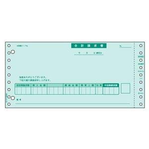(まとめ) ヒサゴ 合計請求書 9_1/2×4_1/2インチ 2P BP0303 1箱(500組) 【×2セット】 ds-1578780 B01CXGL1J2