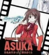 Memories Off #5: Togireta Film Premium Collection V.1 by Japanimation (2005-11-25)