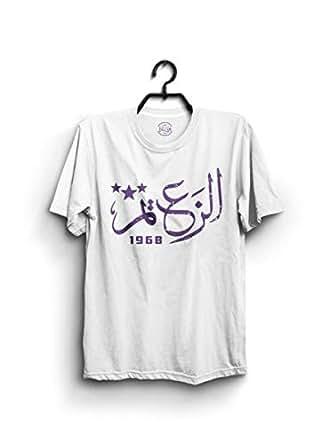 Remontada White Round Neck T-Shirt For Men