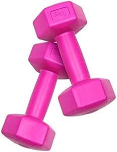 Girls Exercise Dumbbells (1kg x 2)