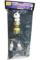 Nightmare Before Christmas: 16-Inch PVC Figure- Shakespeare Jack