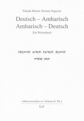 Deutsch - Amharisch /Amharisch - Deutsch: Ein Wörterbuch