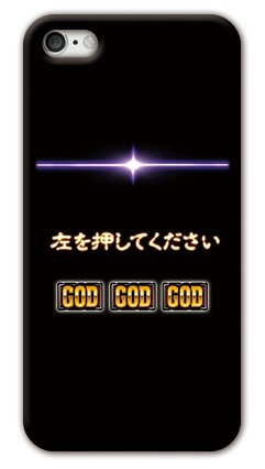 c5bebae75c Amazon | iPhoneケース iPhone6/6s マット(非光沢) スロット GOD 凱旋 ...