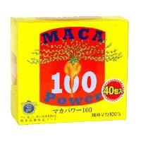 マカパワー100(40包)2箱 B0069Z0CNA