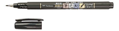 Tombow Fude Brush Pen, Fudenosuke, Soft (GCD-112)
