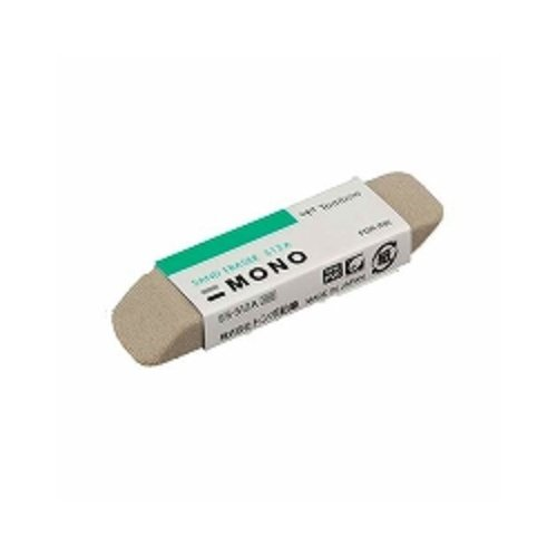 2 packs of Tombow MONO Sand Eraser (57304) by Tombow (Image #1)