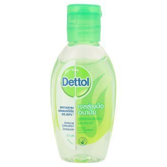 Dettol Refresh Instant Hand Sanitizer 50ml by Dettol (Image #1)