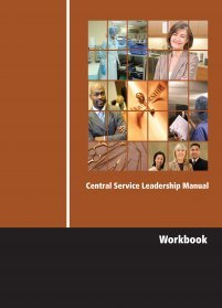 central service leadership manual - 3
