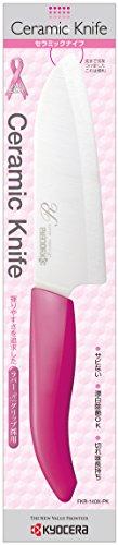 FKR 140X PK Ceramic knife pink