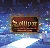 I Am Legend 2009 Asia Tour Special Issue (CD Single + Photo Album)