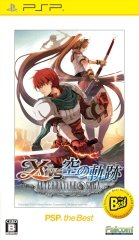 Falcom Ys vs Sora no Kiseki Alternative Saga for PSP [Japan Import]