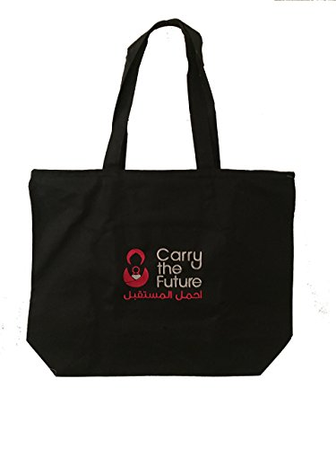 Custom Tote Bag with your words, logo, image etc. Large Zippered Tote with added -