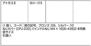 LIXIL メンテナンス部品 窓 サッシ用部品 アルミサッシ クレセント(中) カラー 勝手 ブロンズ 右[AAAZC09R] *製品色・形状等仕様変更になる場合があります*