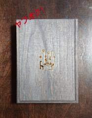 【希少 新品】 ムーミン MOOMIN ポストカードセット 10枚 ムーミン ムーミンパパ スナフキン トゥーティッキー B07TFBRLJN