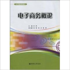 Ipad mini downloading af bøger E-Commerce Introduction(Chinese Edition) på Dansk FB2 7562828008