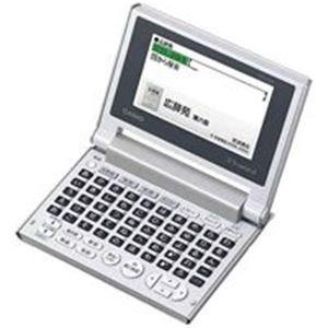 (業務用2セット) カシオ計算機(CASIO) 電子辞書 エクスワード ゴールド XD-C500GD B075BHX362