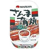 マルハ さんま蒲焼 EO缶 カク5A 1缶
