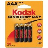 Heavy Duty Aaa Batteries (Kodak Kehd3A4 Heavy-Duty Batteries (Aaa, 4 Pk))