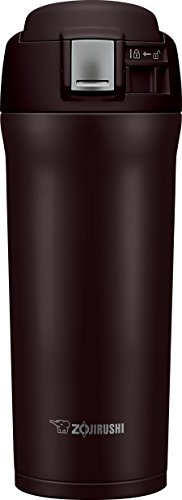 zojirushi travel coffee mug - 3