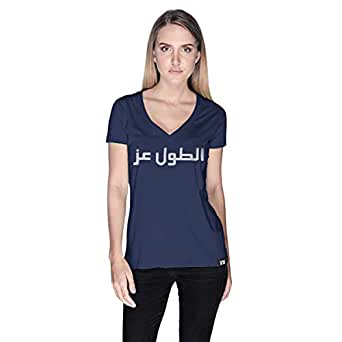 Creo Arabic Smth T-Shirt For Women - S, Navy Blue