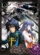 Asura Cryin 2 Vol. 2 [Alemania] [DVD]