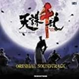Game Music by Tenchu Senran (2006-11-22)