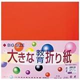 (株)松田商店  大きな教育折り紙30cm 青
