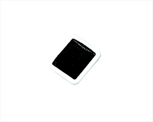Prang 001284 Semi-Moist Watercolor Paint Refill, Non-Toxic, Washable, Plastic Half Pan, Black (Pack of 12) (Watercolor Semi Washable Moist)