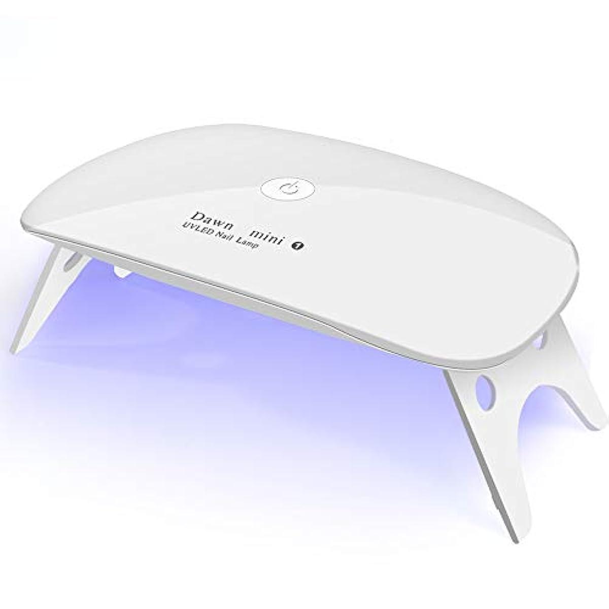 [해외] UV라이트 LED네일 드라이기 젤 네일LED라이트 경화 라이트 젤 네일용