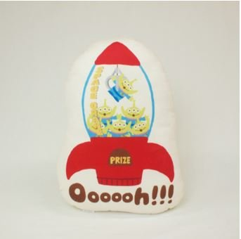 [Disney Toy Story Alien cushion [ SB-30 ] New From Japan F/S] (Cast Member Costumes Disneyland)