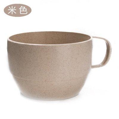 TBSB Simple Taza de Leche, Taza de café, Taza de la Leche para el Desayuno de Avena, Tazas, Vasos,Cuatro: Amazon.es: Hogar