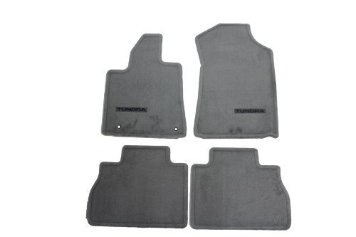Genuine Toyota Accessories PT206-34072-11 Carpet Floor Mat for Select Tundra Models by Toyota (Toyota Fj Cruiser Custom Mats)