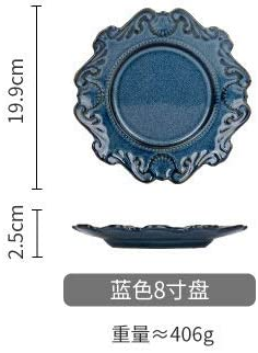 Dinnerware Sets Color : Blue 8 inch Plate HHTC Dinnerware Sets Retro Ceramic Tableware Dishes West Plate Rice Bowl Soup Noodles Dessert Plate Pattern