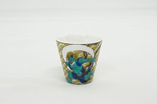 Japanese Sake Cup of Kutani-Ware Wind God and Thunder God